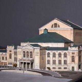 Deutsches Theatermuseum München