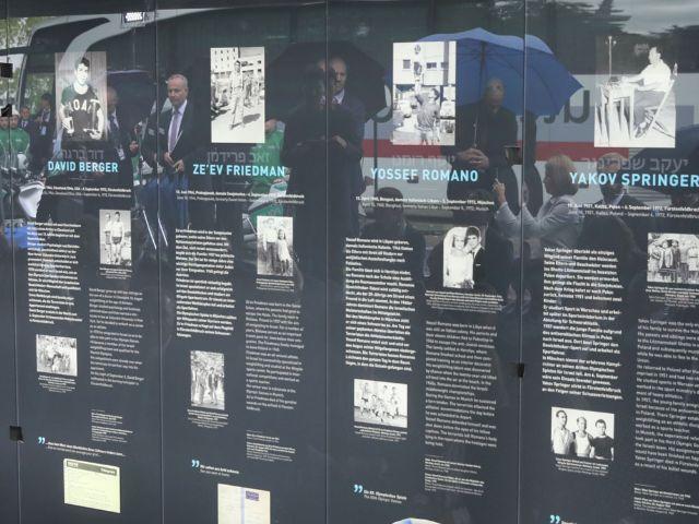 Gedenkstätte für die Opfer des Olympia-Attentats , Foto: Bayerische Staatskanzlei