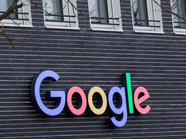 Google-Logo, Foto: Marc Müller/Archiv