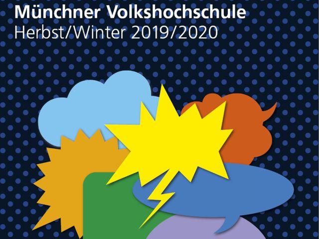 Das neue Programm der Münchner Volkshochschule für Herbst/Winter 2019/2020, Foto: Münchner Volkshochschule
