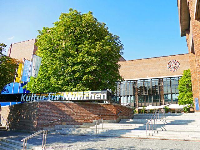 Der Gasteig von Außen: Celibidacheforum, Foto: muenchen.de/Leonie Liebich