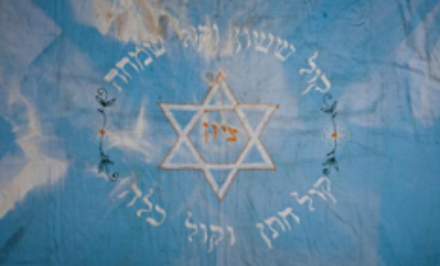 Chuppa: Trauhimmel bei einer jüdischen Hochzeit, Foto: Franz Kimmel