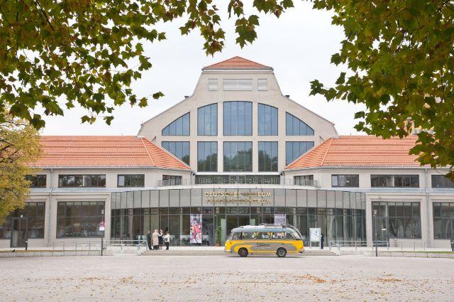 , Foto: Deutsches Museum