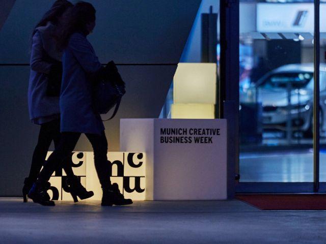 Eindruck von der MCBW, Foto: MCBW / Olaf Becker