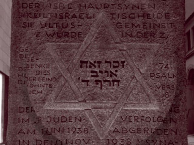 Gedenken an den 9. November 1938, Foto: © Marina Maisel/IKG München und Oberbayern