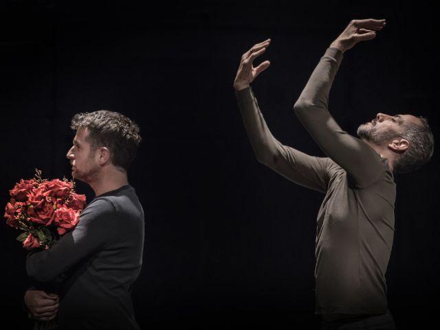 The Third Dance, Foto: Efrat Mazor