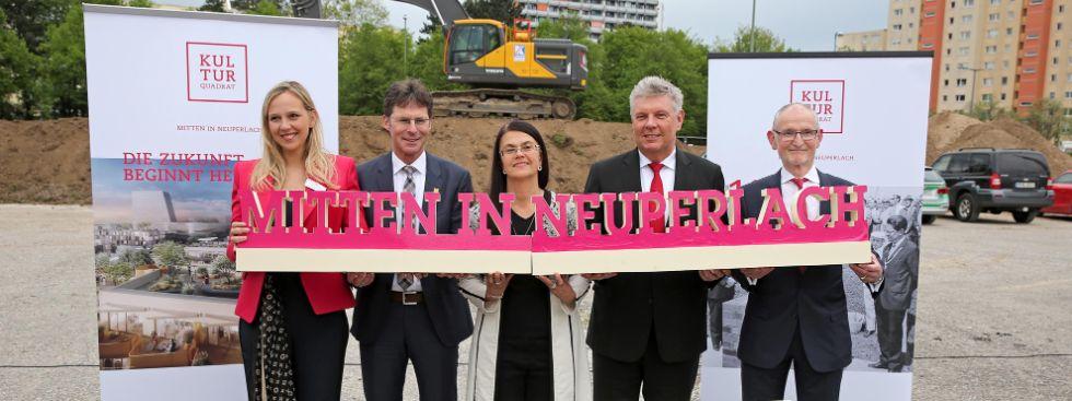 Oberbürgermeister Dieter Reiter (2.v.r.) bei der Grundsteinlegung am Hanns-Seidel-Platz, Foto: Michael Nagy/Presseamt München