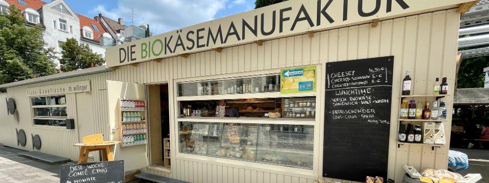 Käse vom Elisabethmarkt, Foto: Anette Göttlicher
