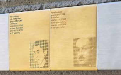 Erinnerungszeichen für die Opfer des NS-Regimes
