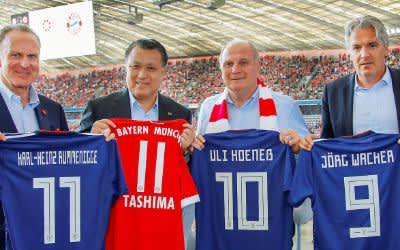 Partnerschaft zwischen FC Bayern und japanischem Fußballverband