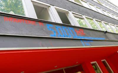 """Eingang der Zwischennutzung """"The Hub Schwabing"""""""
