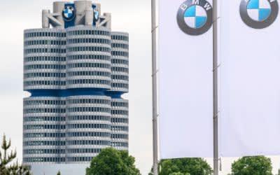 Das BMW-Hochhaus in München