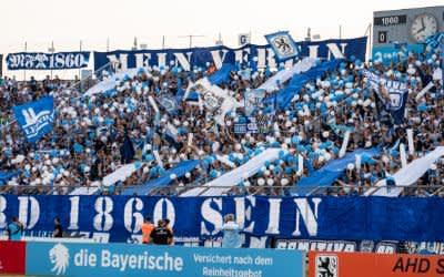 1860 München gegen Preußen Münster