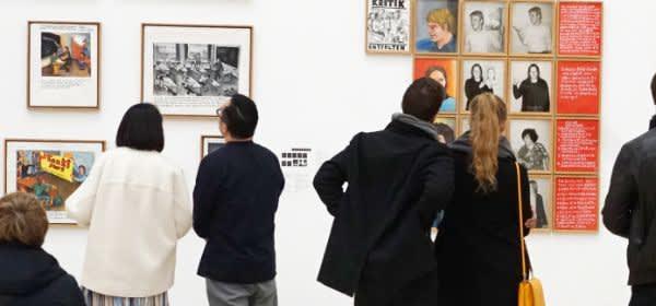 Besucher im Haus der Kunst