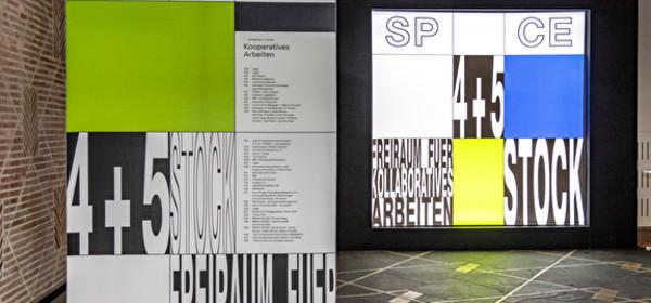 Open SP CE