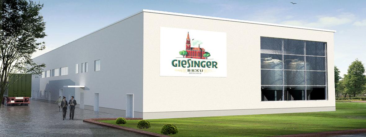 Simulation des neuen Giesinger Bräu Werks, Foto: Aurelis