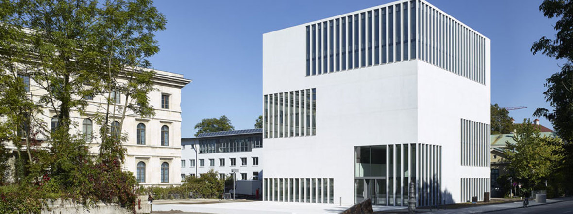 Das NS-Dokumentationszentrum, Foto: Jens Weber