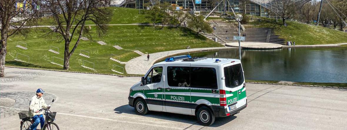 Polizei im Olympiapark, Foto: muenchen.de/Michael Hofmann
