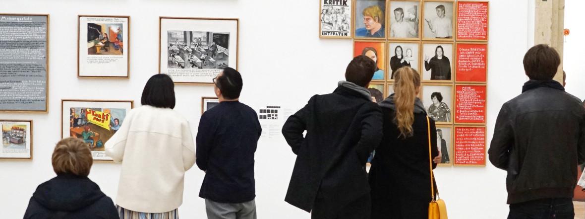 Besucher im Haus der Kunst, Foto: muenchen.de/ Daniel Vauel